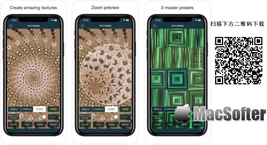 [iPhone/iPad限免] Texturing : 纹理效果图片制作工具