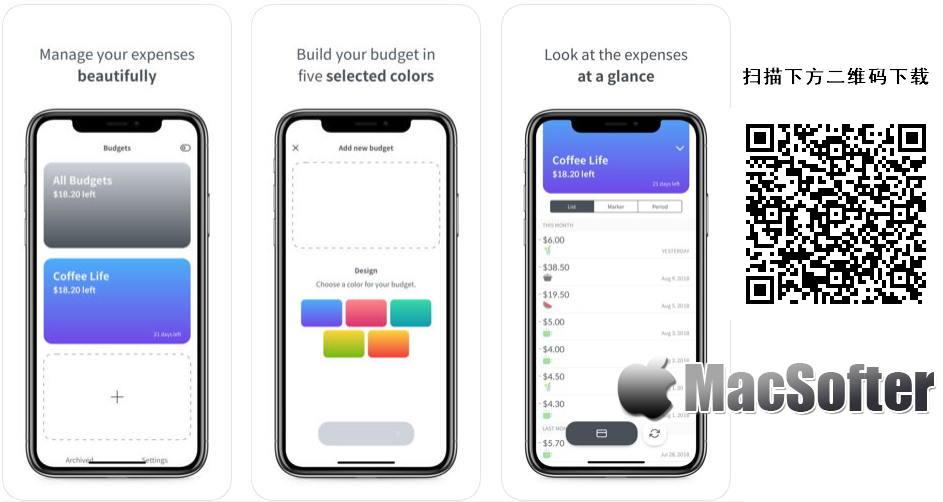 [iPhone限免] Taler - Expense Tracker :极简风格的记账软件