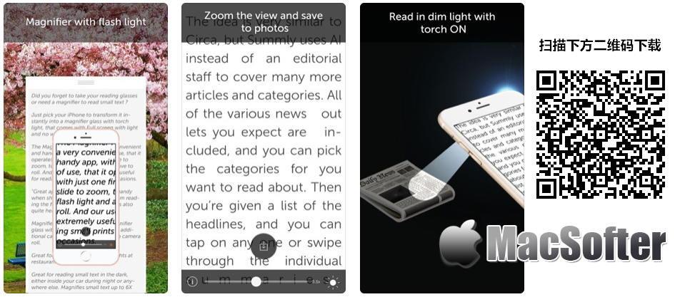 [iPhone/iPad限免] Magnifier with Flash Light : 带照明功能的手机放大镜软件