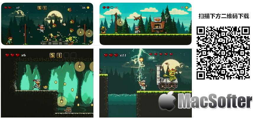 [iPhone/iPad限免] Sigi : 横版像素画风的骑士闯关游戏