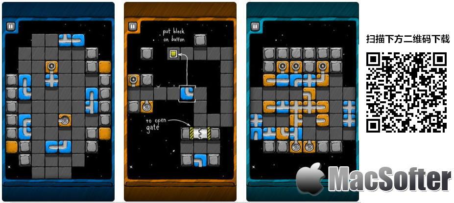 [iPhone/iPad限免] Aqueduct 101 : 接水管益智游戏