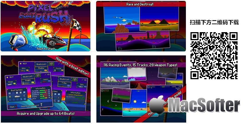 [iPhone/iPad限免] Pixel Boat Rush : 像素画风的轮船海上跑酷游戏