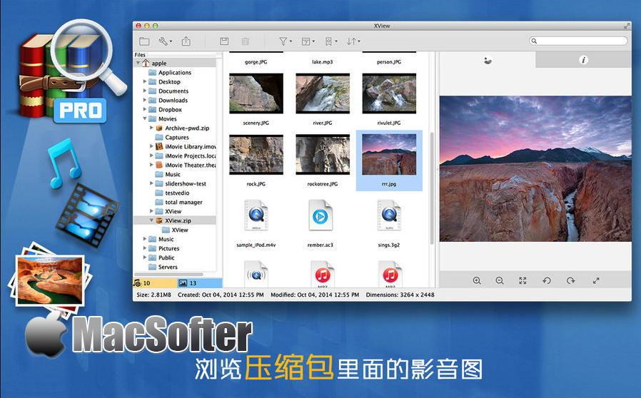 [Mac] 影音图播放器 : 集看图、播放音乐及播放视频功能于一体的软件