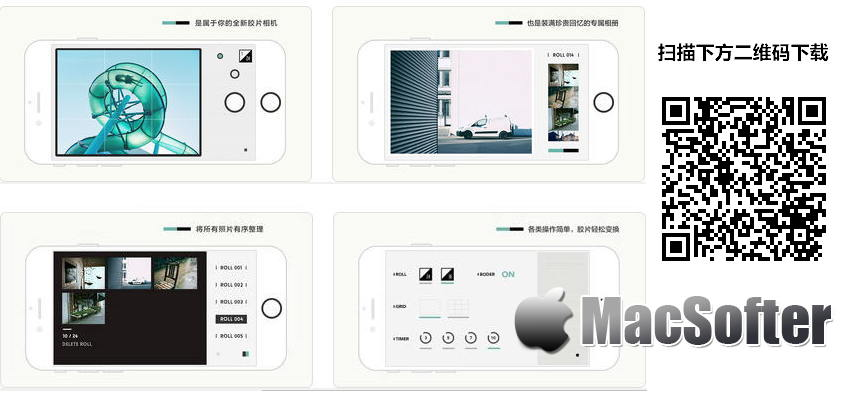 [iPhone限免] Feelca T :支持手动对焦的相机软件