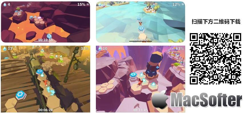 [iPhone/iPad限免] 小狐狸 - 律动跳跃 : 画面华丽的3D效果跑酷游戏
