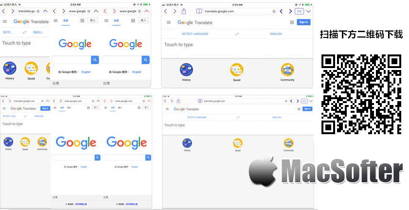 [iPhone/iPad限免] BrowserX3 : 同屏显示3个网页窗口的浏览器