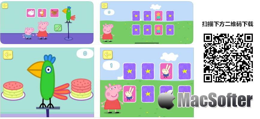 [iPhone/iPad限免] Peppa Pig (小猪佩奇): 鹦鹉 Polly -跟着小猪佩奇陪鹦鹉Polly做游戏