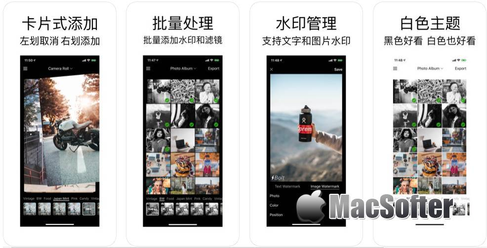 [iPhone/iPad] Bolt : 快速批量给照片和视频添加滤镜水印的工具