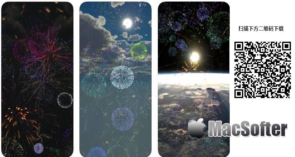 [iPhone/iPad限免] Fireworks Tap :点击屏幕即可欣赏绚烂的烟花效果