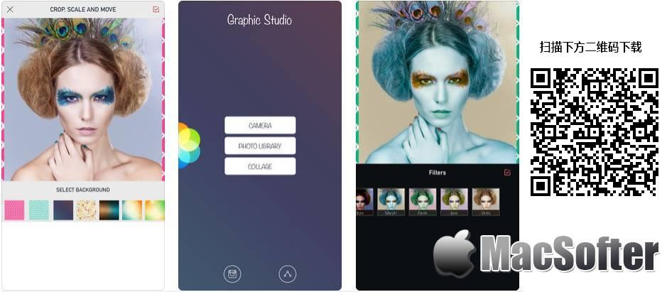 [iPhone/iPad限免] Graphic Studio : 好用的个性化照片编辑处理工具