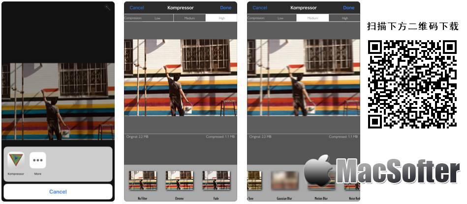 [iPhone/iPad限免] Kompressor : 照片压缩软件