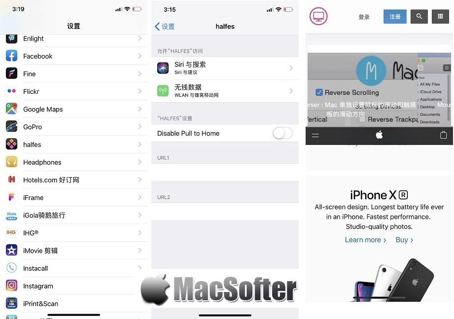 [iPhone/iPad限免] halfes : 双页面分屏网页浏览器及使用教程