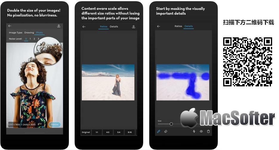 [iPhone/iPad限免] Smart Resize 2x : 图片无损放大软件