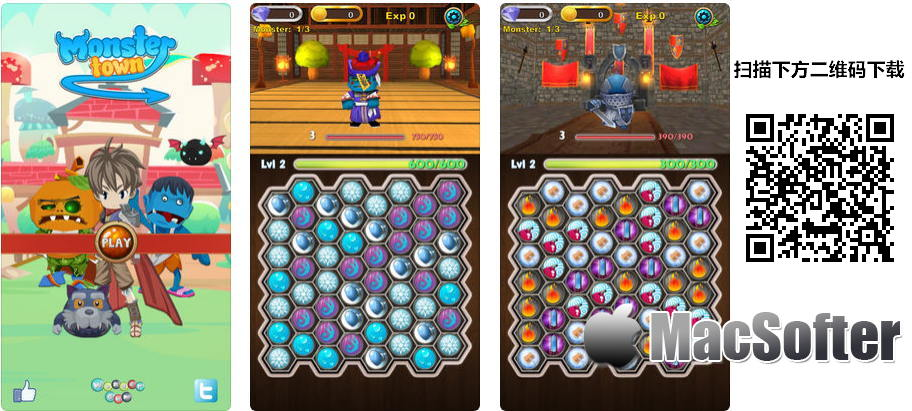 [iPhone/iPad限免] 怪兽谷 :怪物主题的消消乐游戏