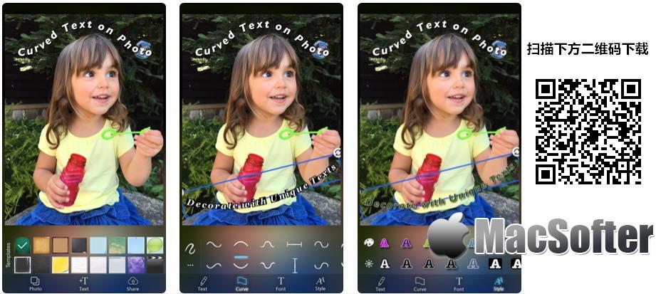 [iPhone/iPad限免] Curved Text : 为照片添加各种弯曲造成的文字