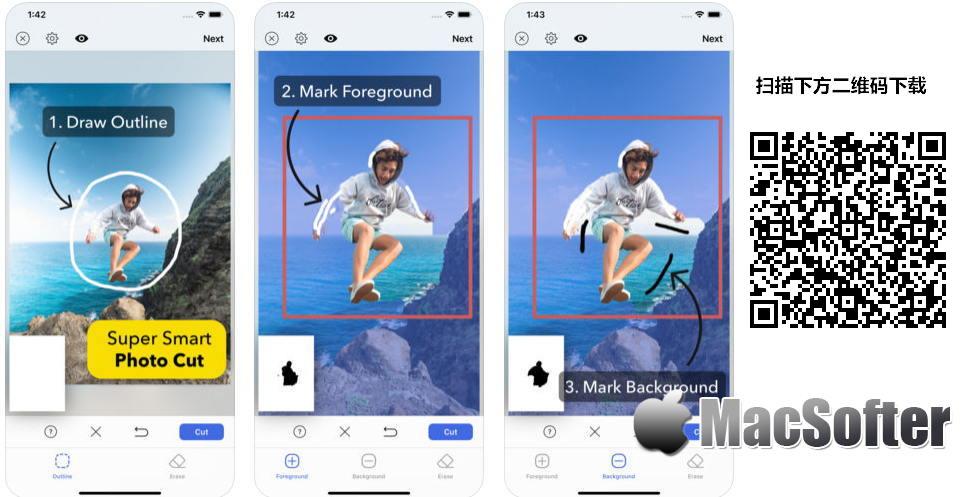[iPhone限免] Smart Cut :方便好用的抠图软件