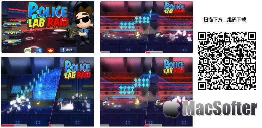 [iPhone/iPad限免] 警察实验室袭击 : 适合儿童的3d警察射击游戏