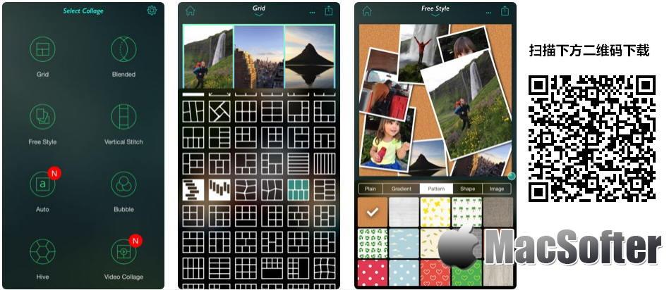 [iPhone/iPad限免] Pic Layout : 好用的照片拼图软件