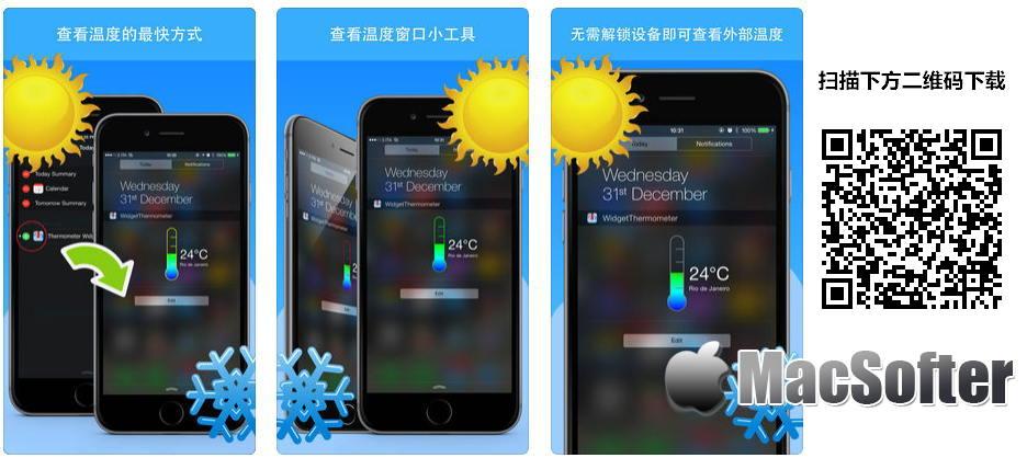 [iPhone/iPad限免] 温度计窗口小工具 : 免解锁Widget显示温度软件