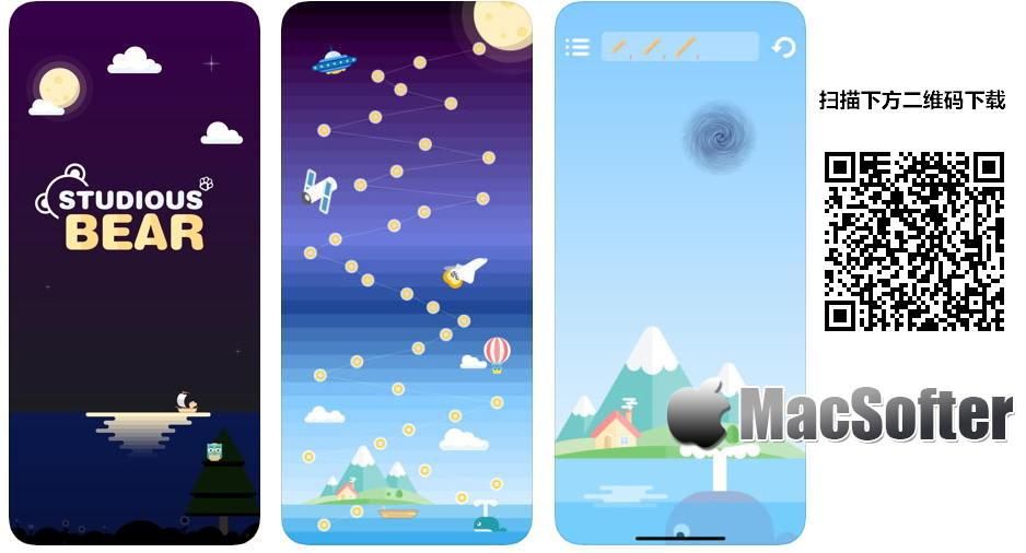 [iPhone/iPad限免] 学霸熊:上去月球 - 烧脑的益智解谜游戏
