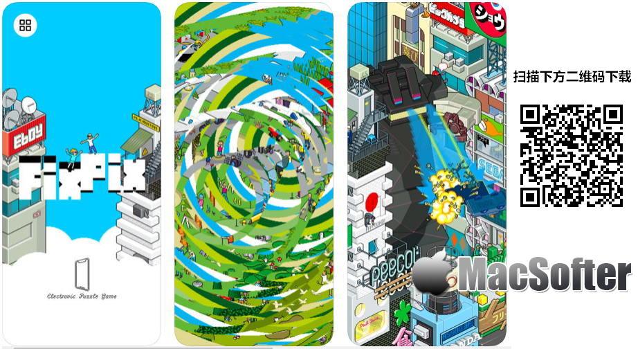 [iPhone/iPad限免] eBoy FixPix :像素画风的拼图游戏