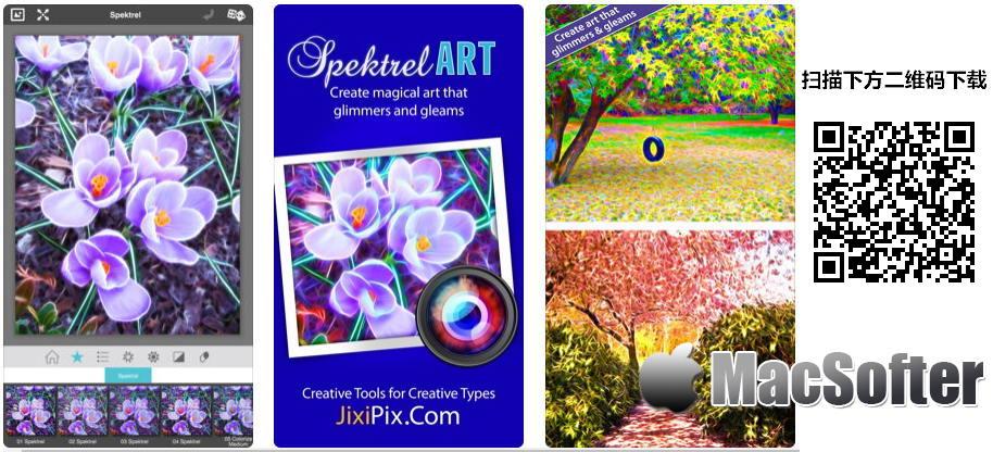 [iPhone/iPad限免] Spektrel Art : 照片锐化处理软件