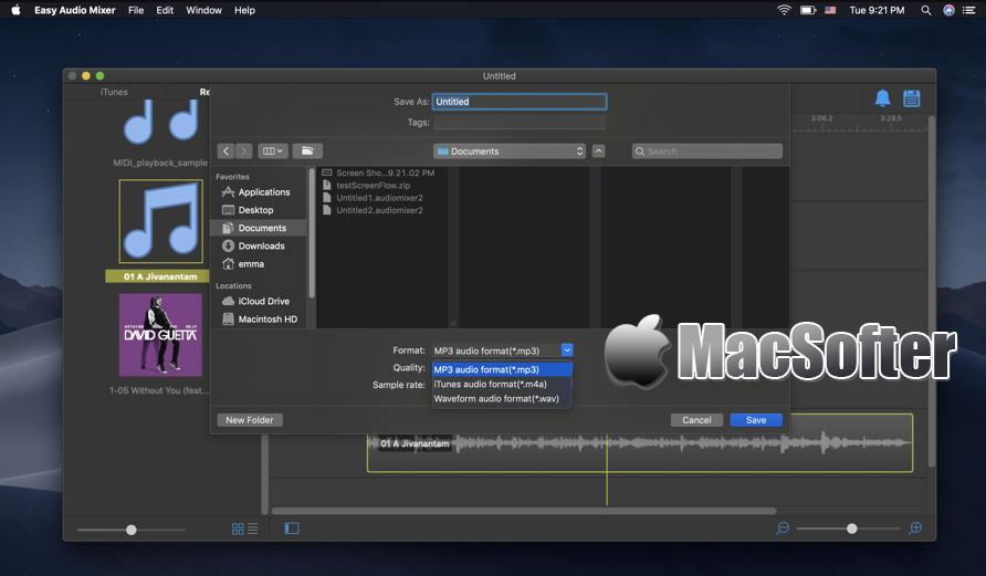 [Mac] Easy Audio Mixer : 专业的混音软件