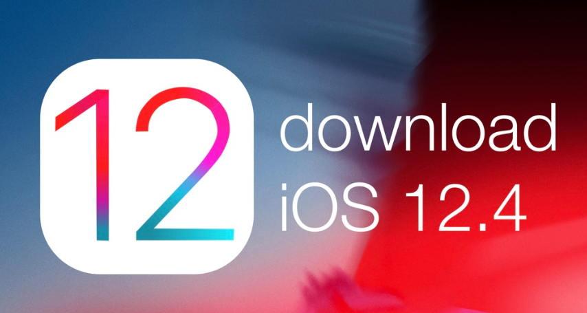 iOS 12.4 开放更新 - 新增iPhone数据转移功能