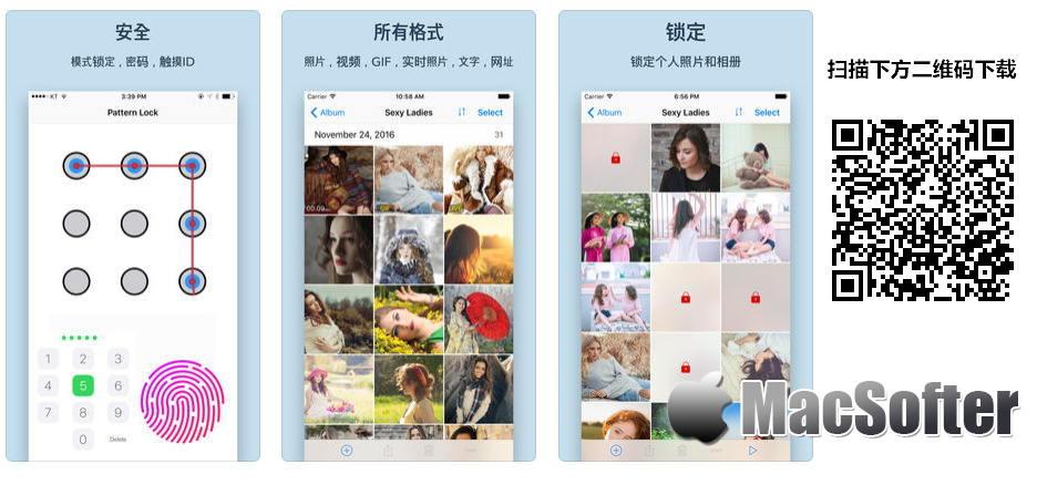 [iPhone/iPad限免] 照片锁 :照片视频隐藏加锁软件