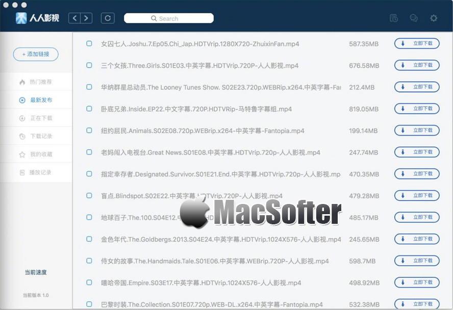 人人影视 for Mac : Mac版的人人影视客户端