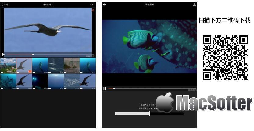 [iPhone/iPad限免] 视频压缩 : 方便好用的视频压缩软件