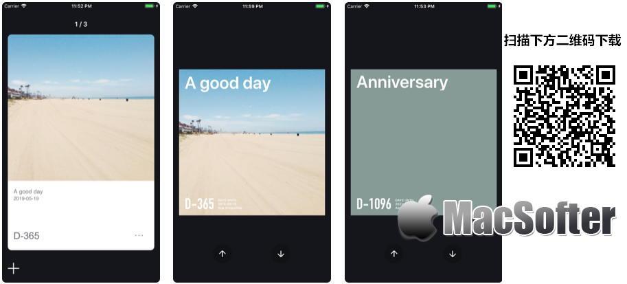 [iPhone/iPad限免] UniqueDay : 记录过去和未来日子的天数