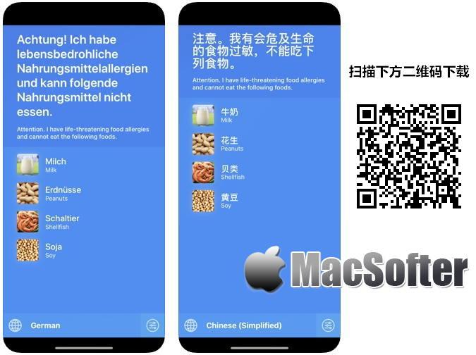 [iPhone限免] Allergy Translate : 过敏食物翻译器