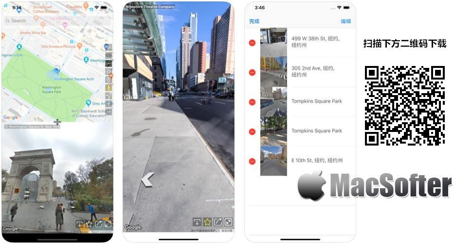 [iPhone/iPad限免] StreetViewMap : 基于Google的街景地图软件