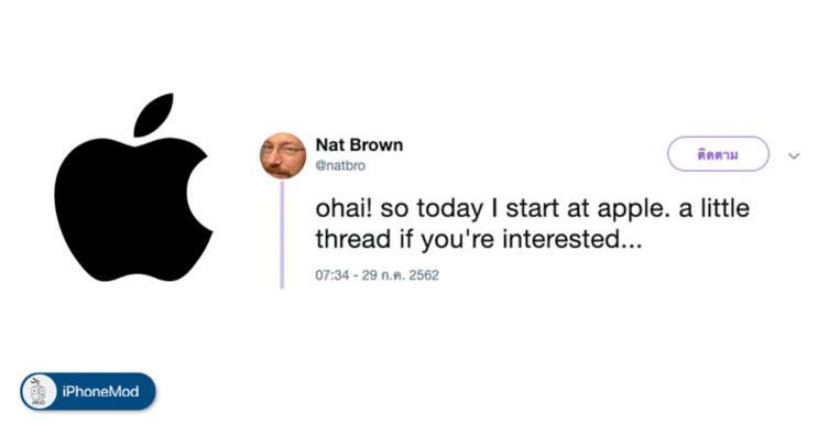 XBOX共同创立者Valve工程师Nat Brown加入苹果
