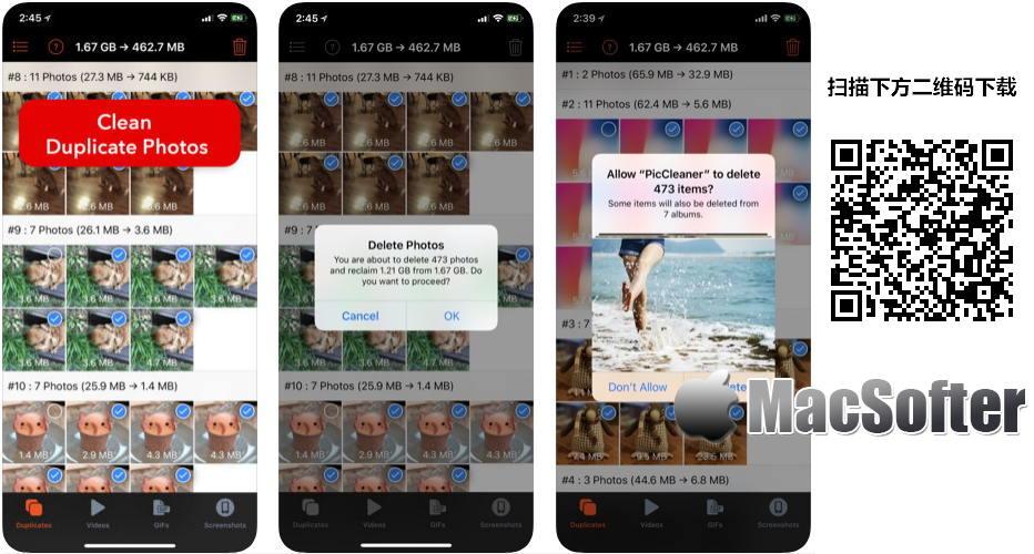 [iPhone/iPad限免] Pic Cleaner : 重复照片扫描清理工具