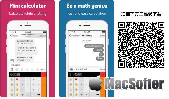 [iPhone/iPad限免] Mini Calculator Keyboard : 输入法形式的计算器