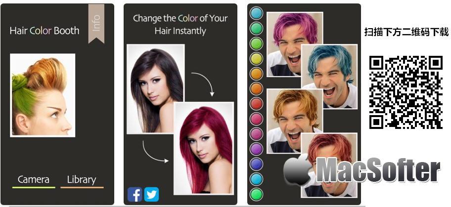 [iPhone/iPad限免] Hair Color Booth : 照片头发染色特效软件