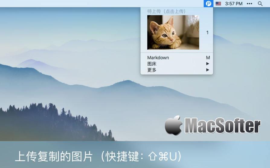 [Mac] iPic :好用的图床上传工具及MarkDown贴图软件