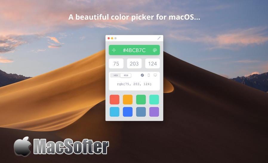 [Mac] Drop - Color Picker :方便好用的屏幕取色器