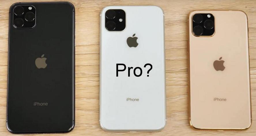 2019苹果iPhone将采用新命名 iPhone 11 Pro 苹果新闻 第1张