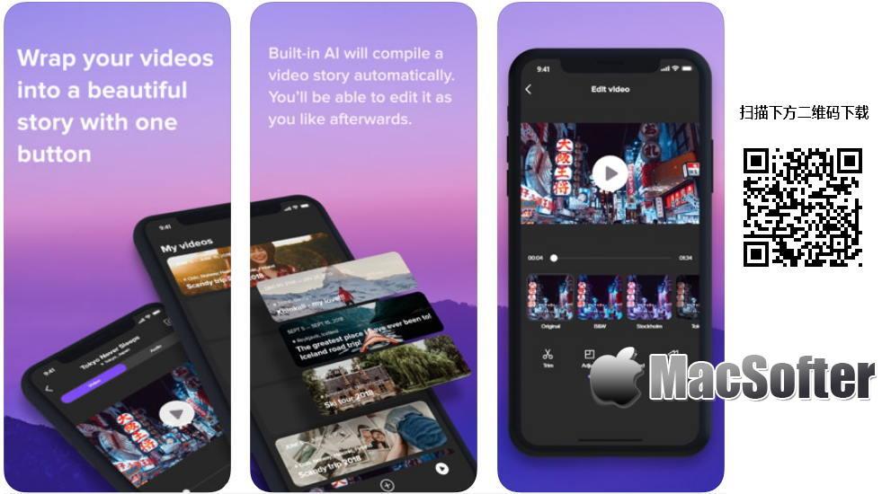 [iPhone限免] Piligram :拉风的旅行视频制作软件 iOS限免 第1张