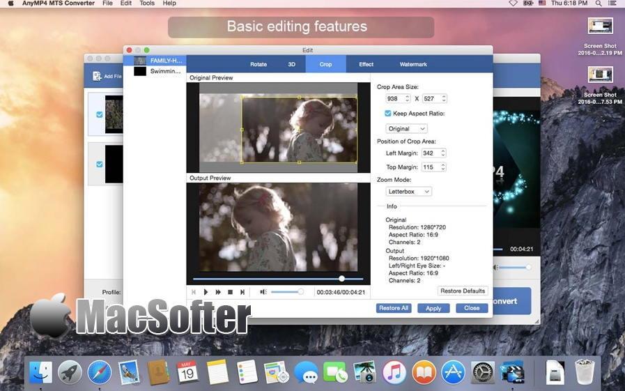 [Mac] AnyMP4 MTS格式转换器 : 好用的MTS格式转换器 Mac视频处理 第1张