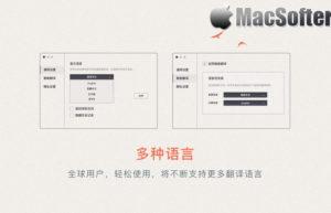 [Mac] 射手影音 : 自动匹配字幕的视频播放器