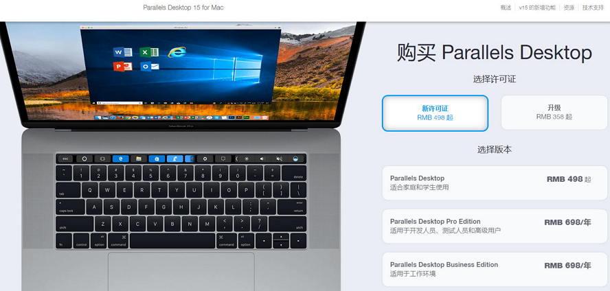 Parallels Desktop 15全新登场 - 大幅提升兼容性及性能 Mac辅助工具 第1张