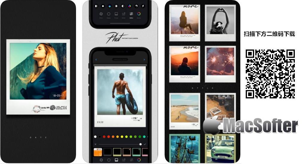 [iPhone/iPad限免] Phot :拍立得效果的相机软件 iOS限免 第1张