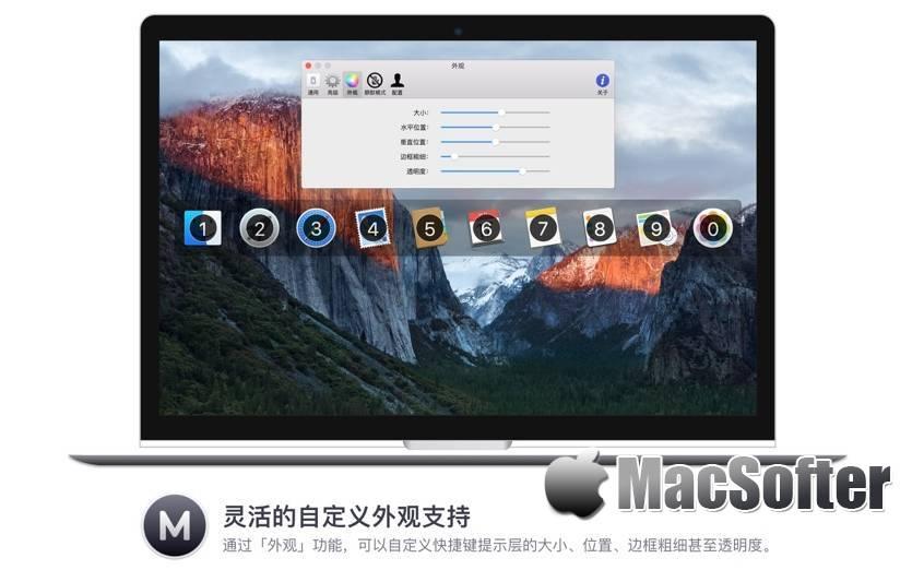 [Mac] Manico : 快速启动和切换应用程序的快捷键软件