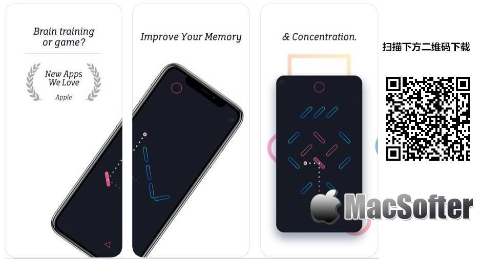 [iPhone/iPad限免] logi. :极简风格的益智游戏