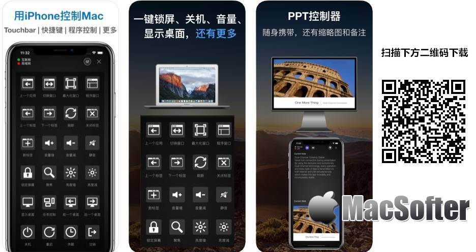[iPhone/iPad限免] 超控Controlax : 用iPhone、iPad远程控制Mac
