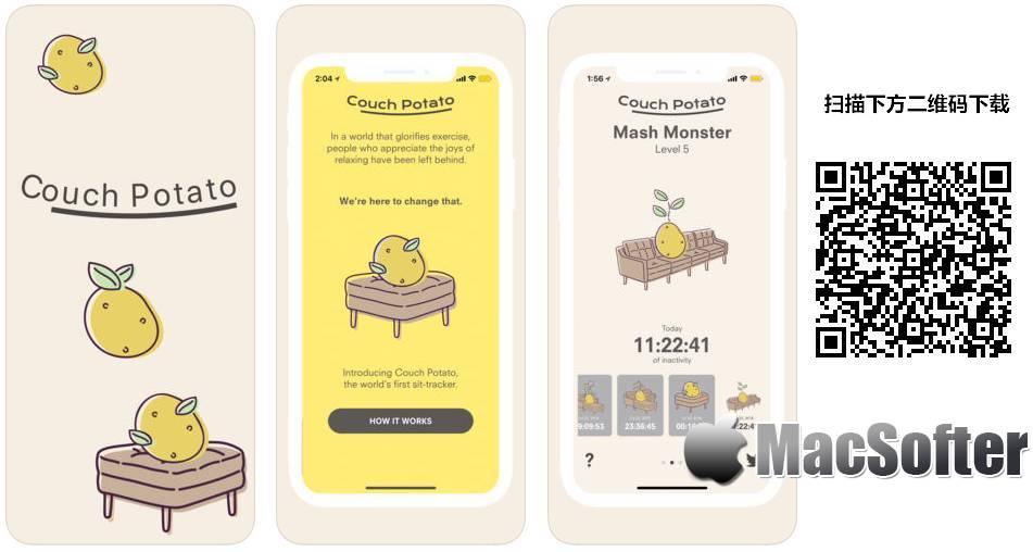 [iPhone限免] Couch Potato :久坐时间统计软件
